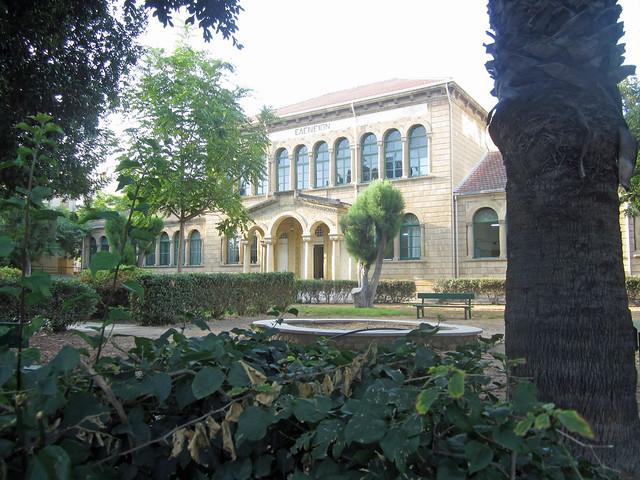 Eleneion School, Canon IXUS 115 HS