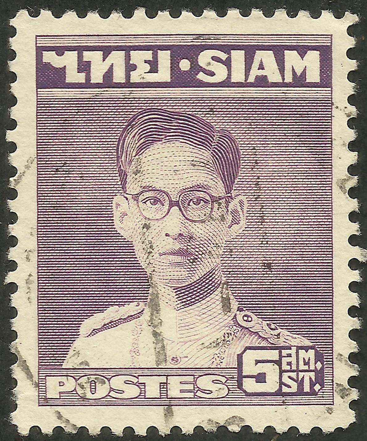 Siam #264 (1947)