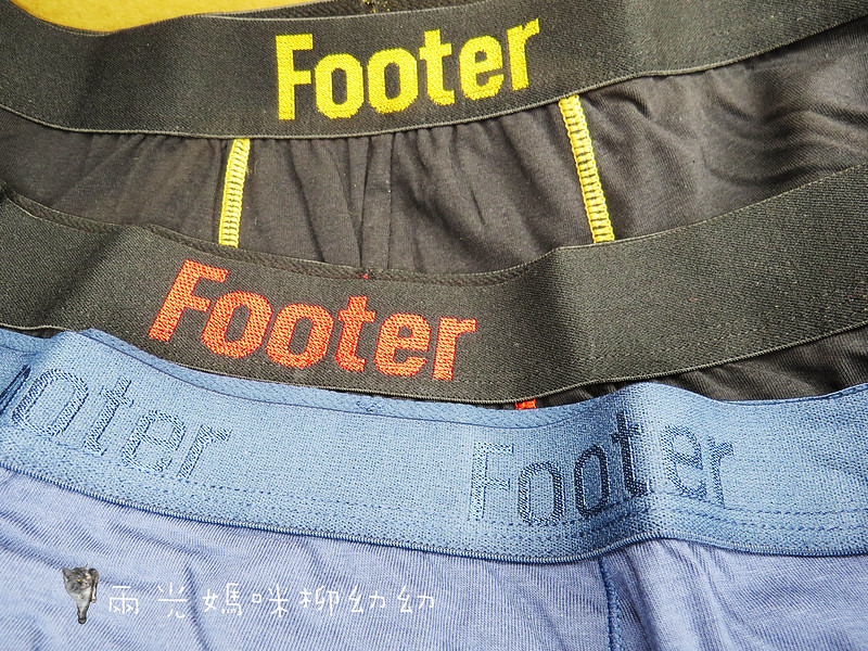 footer (19)