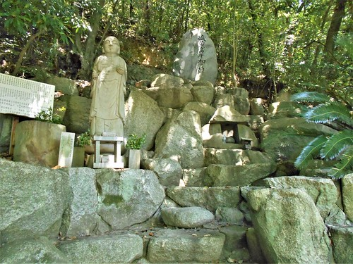 jp-matsuyama-Ishite-temple (16)