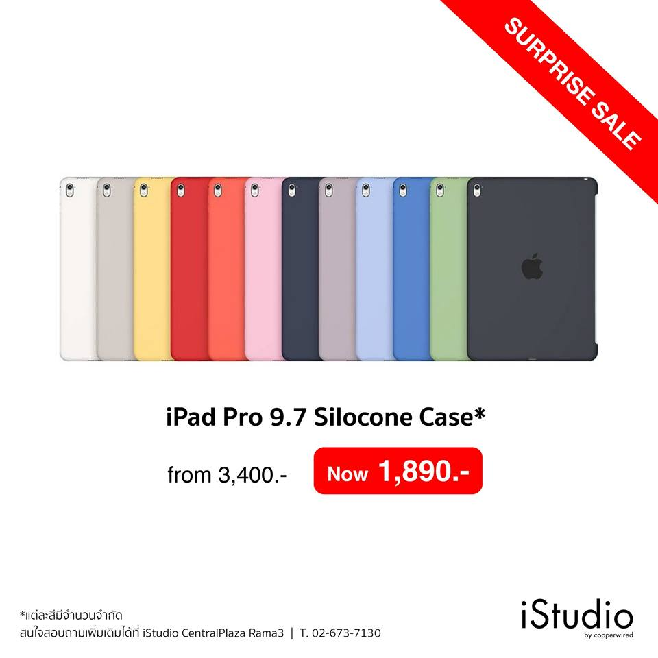 iPad Pro Surprise Sale