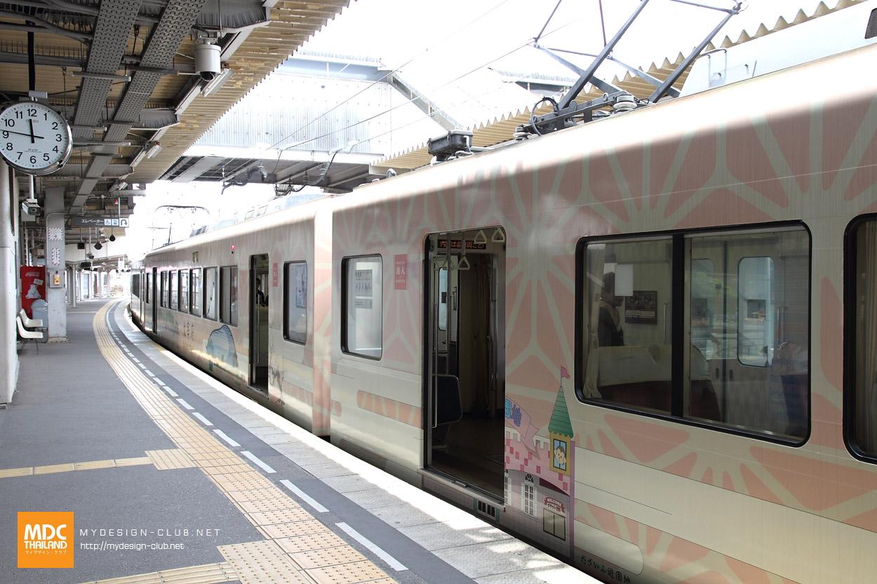 MDC-Japan2017-0711