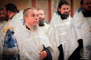 Софийский собор 860