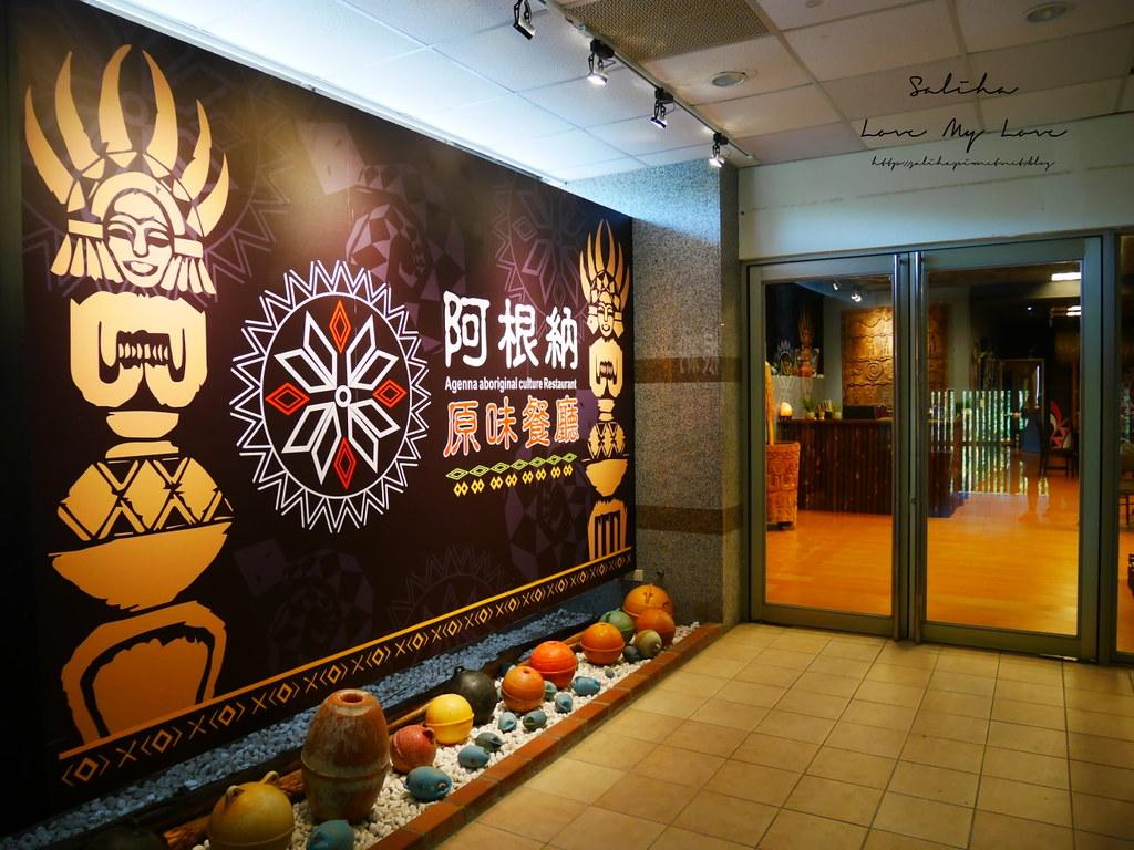 基隆一日遊免費景點推薦基隆市原住民文化會館 (2)