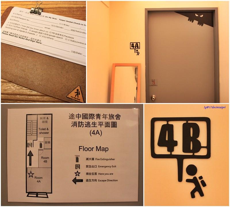 OnMyWay HostelAtTaipei-北投途中-台灣背包客棧-backpacker-17docintaipei (6)