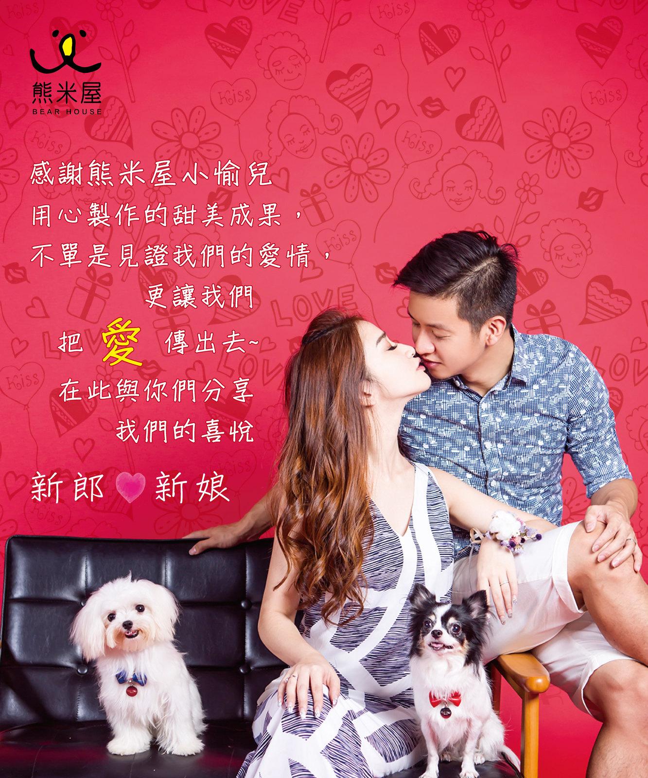 20161218【熊米屋】結婚卡
