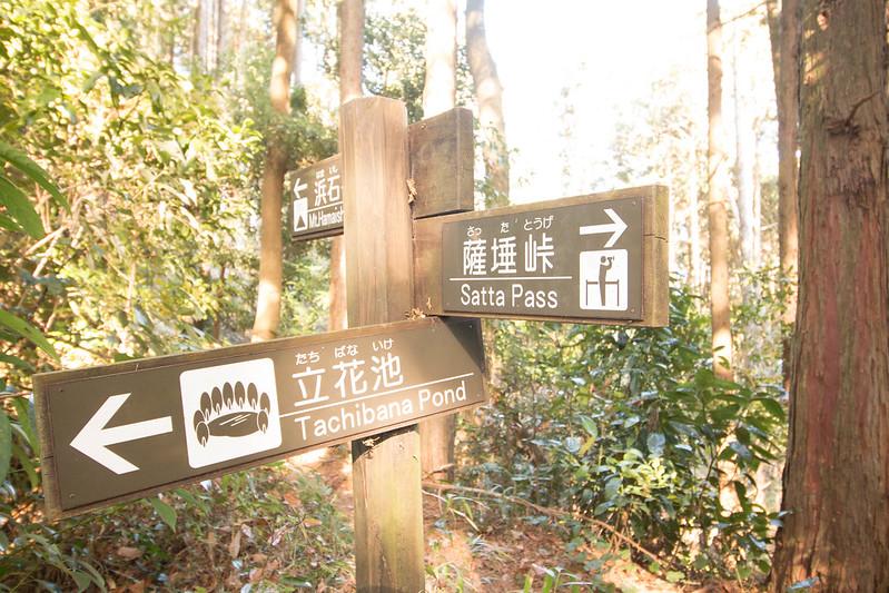 20161210-浜石岳-0400.jpg