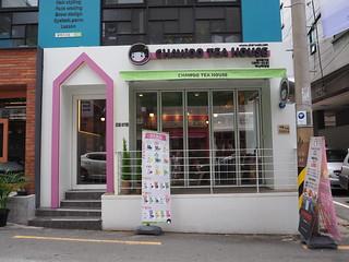 P7164298 釜山・田浦カフェ通り busan