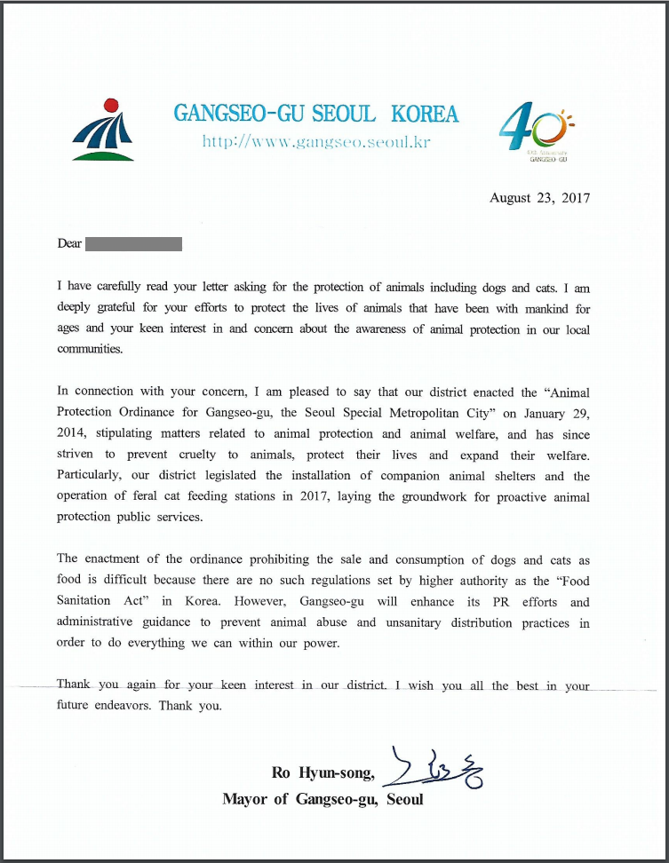 Response from Seoul Gangseo-gu 082317