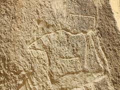 Petroglyph of a aurochs (a large ox) from that era