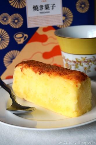 kumori cheese 1