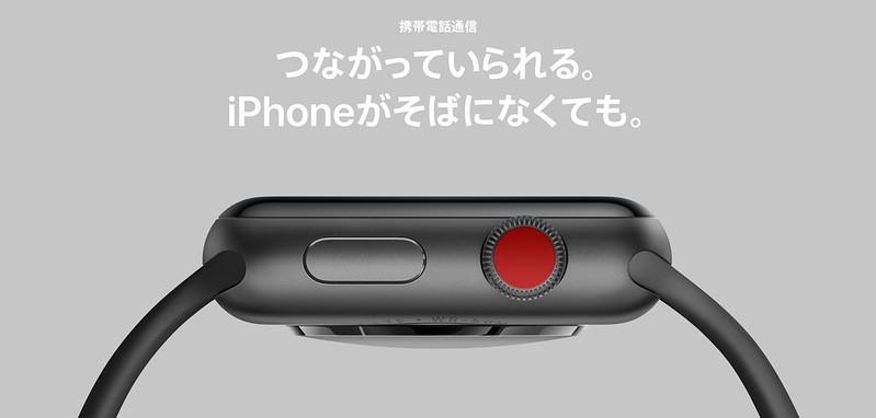 Apple_Watch_Series_3_-_Apple(日本)