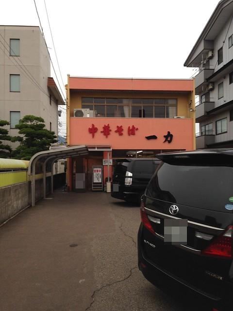 fukui-tsuruga-chukasoba-ichiriki-parking-lot-01
