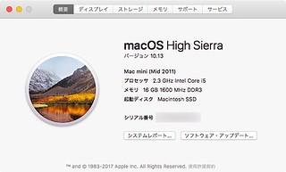 high_sierra_update