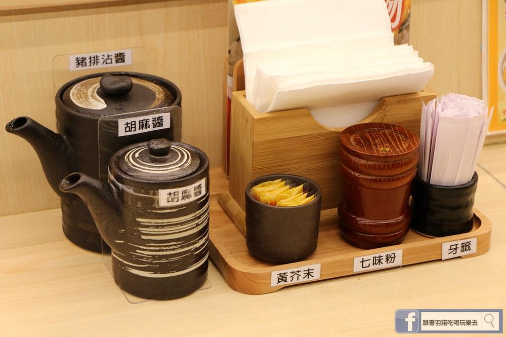 吉豚屋日本最大連鎖豬排專門店103