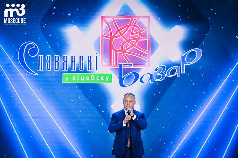 Открытие СБ ф. Николаев Евгений-37