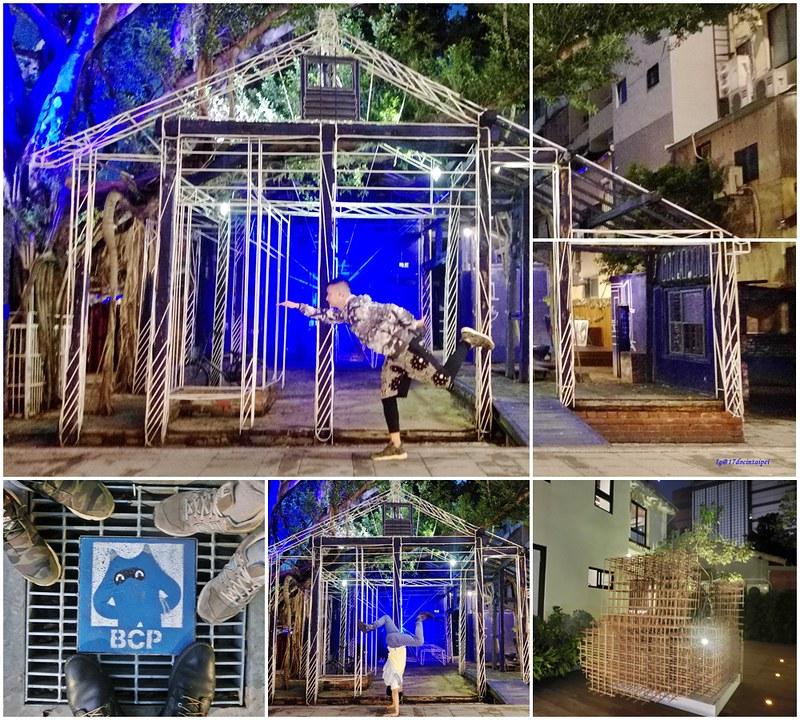 香港旅人租車環島遊記-台南-藍晒圖-17度C的黑夜 (1)