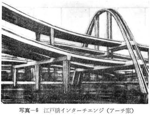 首都高速の日本橋川に架かる高架橋のデザイン等  (6)