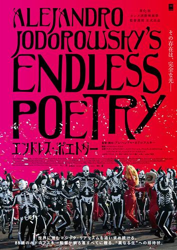 映画『エンドレス・ポエトリー』 ©Pascale Montandon-Jodorowsky