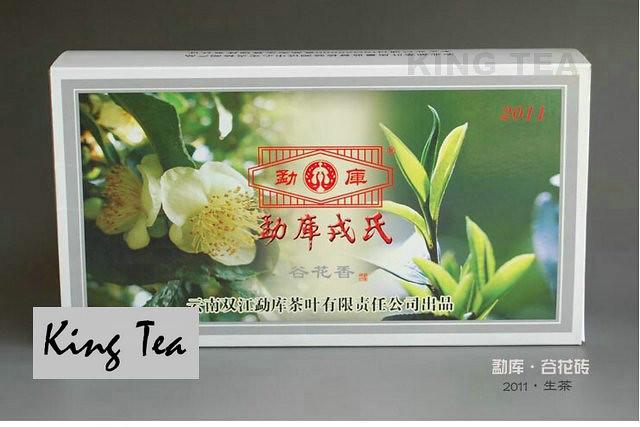 Free Shipping 2010 ShuangJiang MengKu Autumn Flavor Zhuan Brick 1000g China YunNan Chinese Organic Puer Puerh Raw Tea Sheng Cha