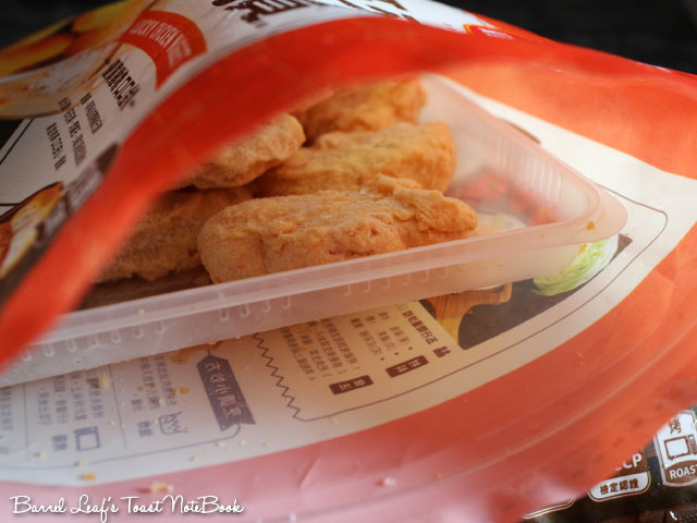 dachan-food-golden-chicken-nuggets (6)