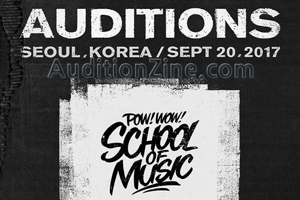 (마)YG School of Music 오디션
