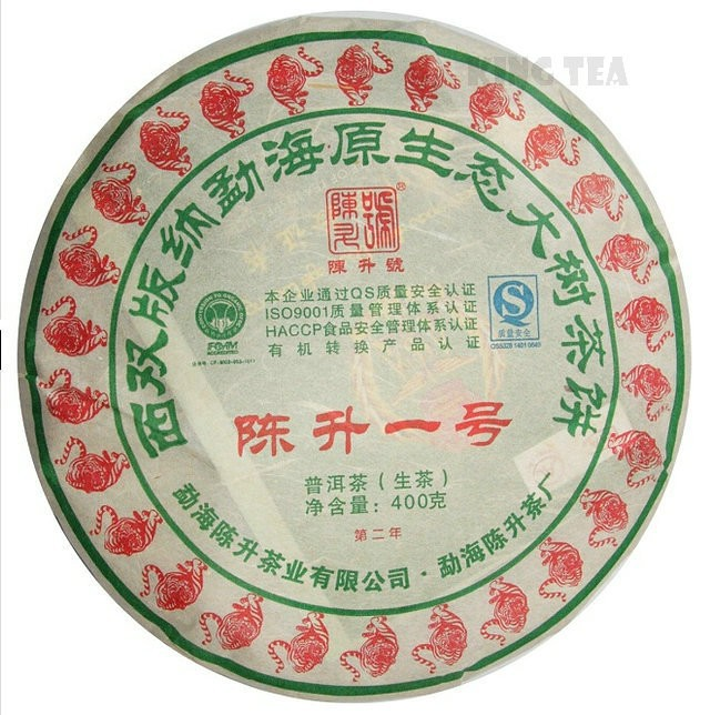 Free Shipping 2010 ChenSheng Cake Yi Hao 400g China YunNan MengHai Chinese Puer Puerh Raw Tea Sheng Cha Price Range $129.99-309.99