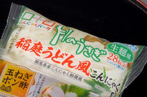 こんにゃく麺シリーズ