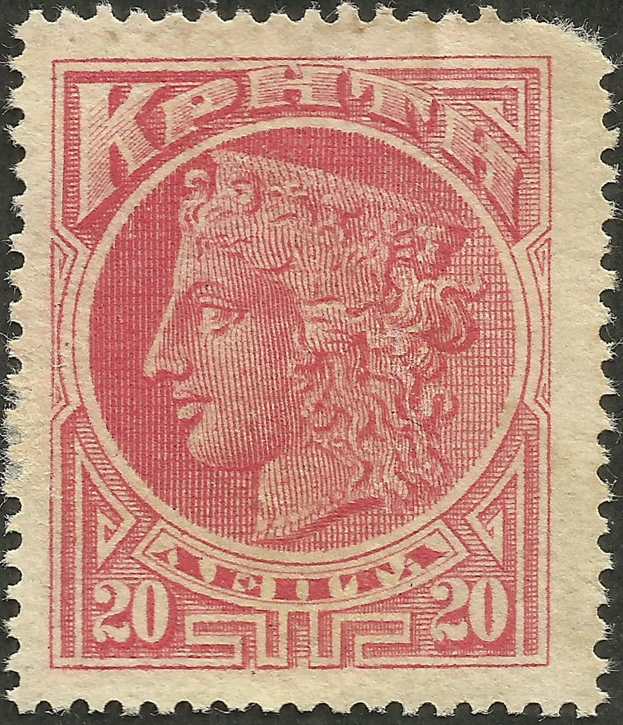 Cretan State #53 (1900)