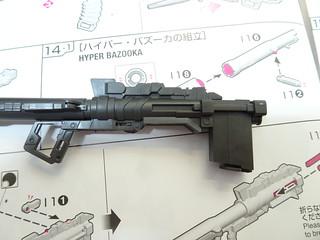 安裝火箭筒彈匣