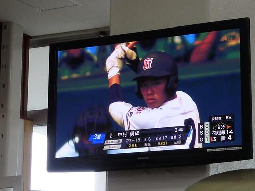 フェリーターミナルで野球観戦