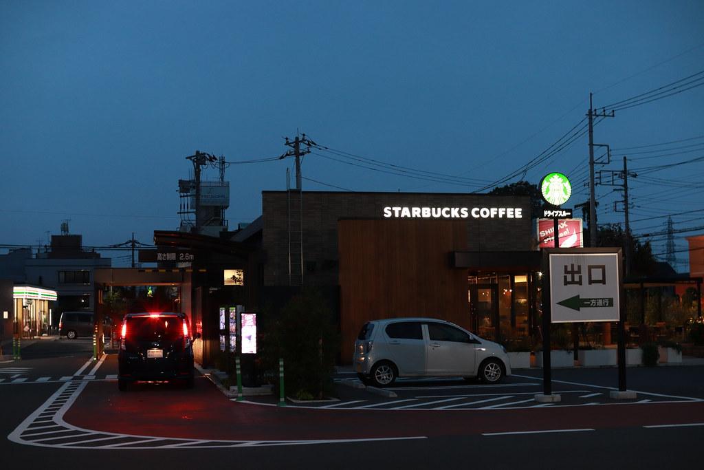 スターバックスコーヒー 大和田 ドライブスルー