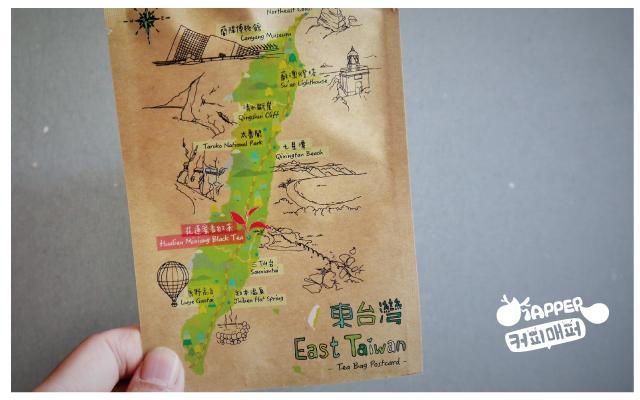 茶包明信片-5