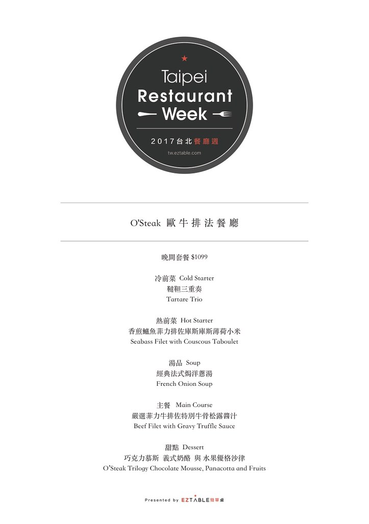 rw-menu-13209 (1)_頁面_2