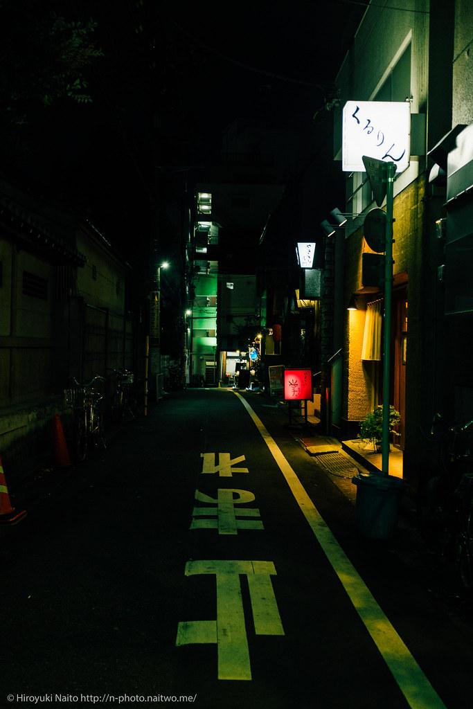 大塚-49