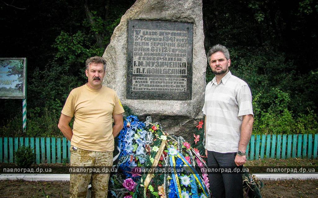 Керчь-Еникальский полк-15