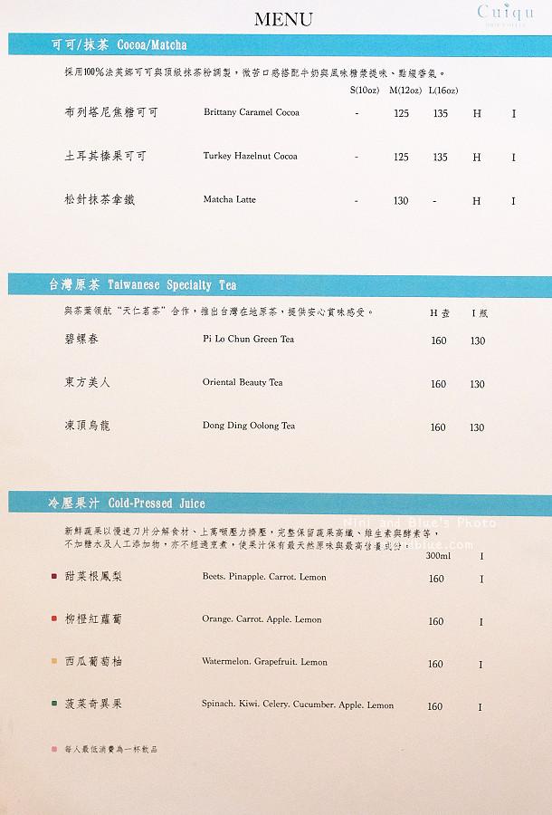 奎克咖啡menu菜單04
