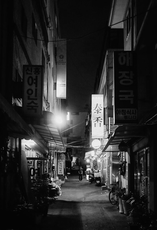 seoul2017_trip_day1_31