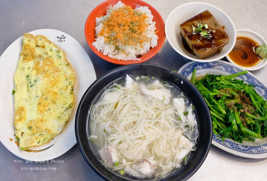 大員鮮魚湯.台中魚湯15