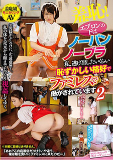 SVDVD-619 Shame!Under The Apron Is A No-no-bra Bra, I Am Working As A Family Shy As I Am Ashamed To Want To Run Away 2