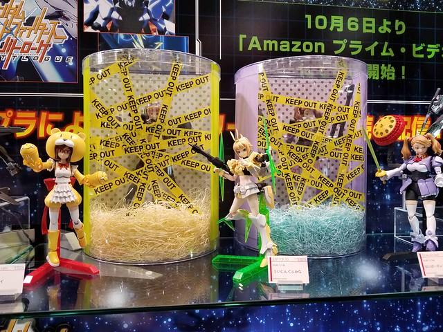 Gundam Build Fighters Battlelogue 3 - Exit Date