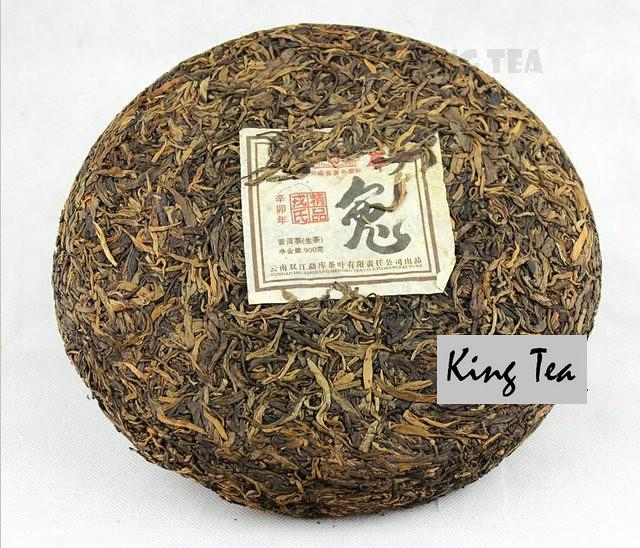 Free Shipping 2011 ShuangJiang MengKu Rabbit Cake 900g China YunNan MengHai Chinese Puer Puerh Organic Raw Tea Sheng Cha