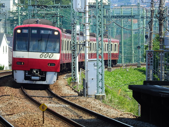 DSCN0837