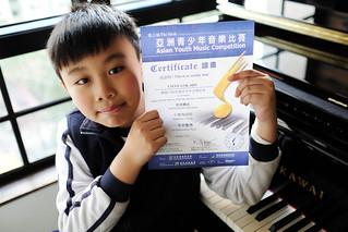 亞洲青少年音樂比賽,piano,keyboard,technology,musical instrument,electronic device