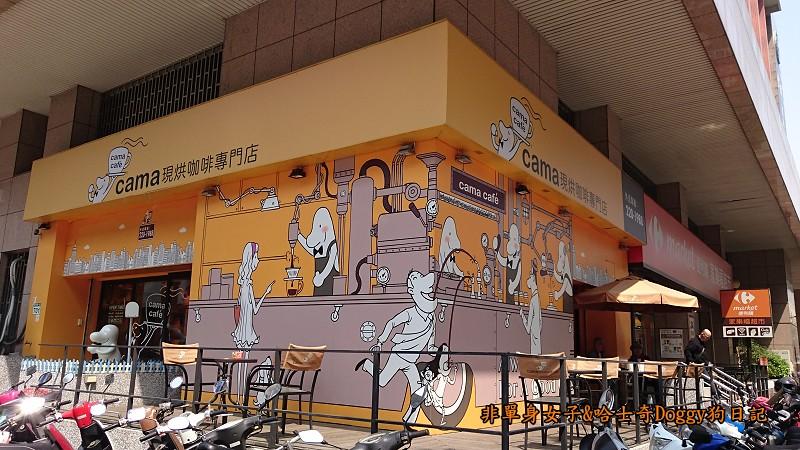台南藍晒文創園區與美食31