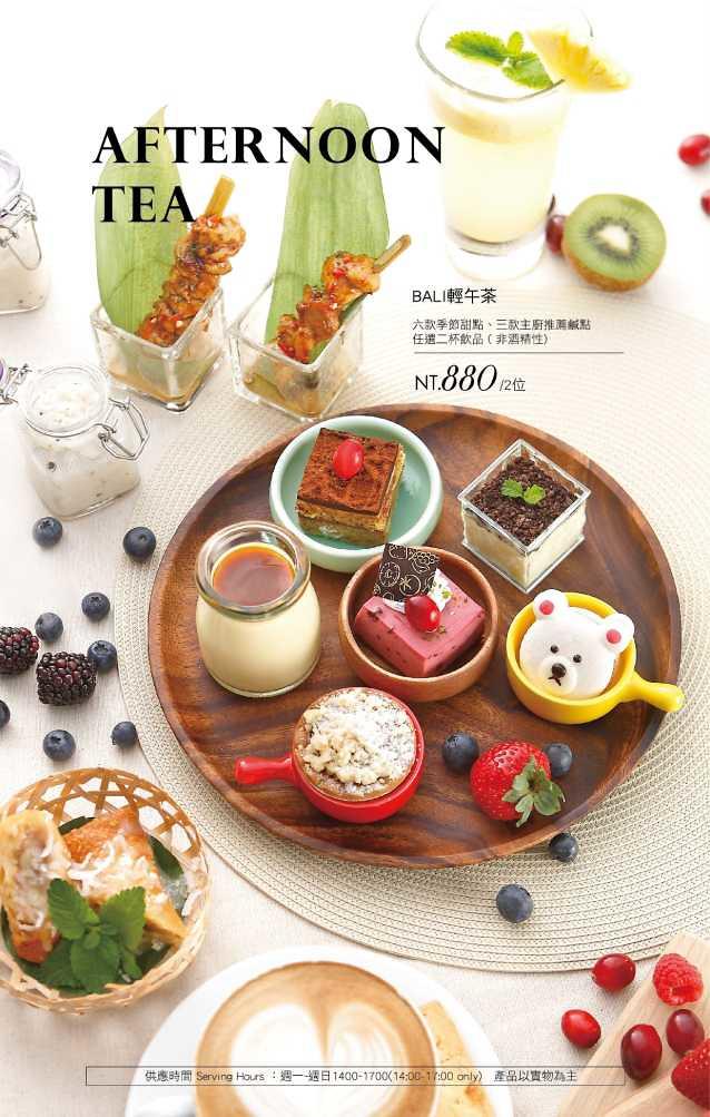 淡水老街景觀餐廳推薦榕堤水灣餐廳 (41)