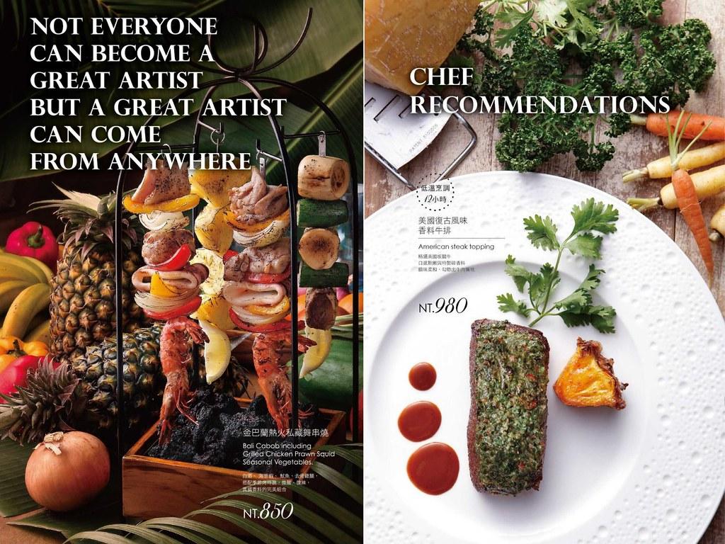 淡水水灣BALI 景觀餐廳榕堤菜單menu價位 (3)
