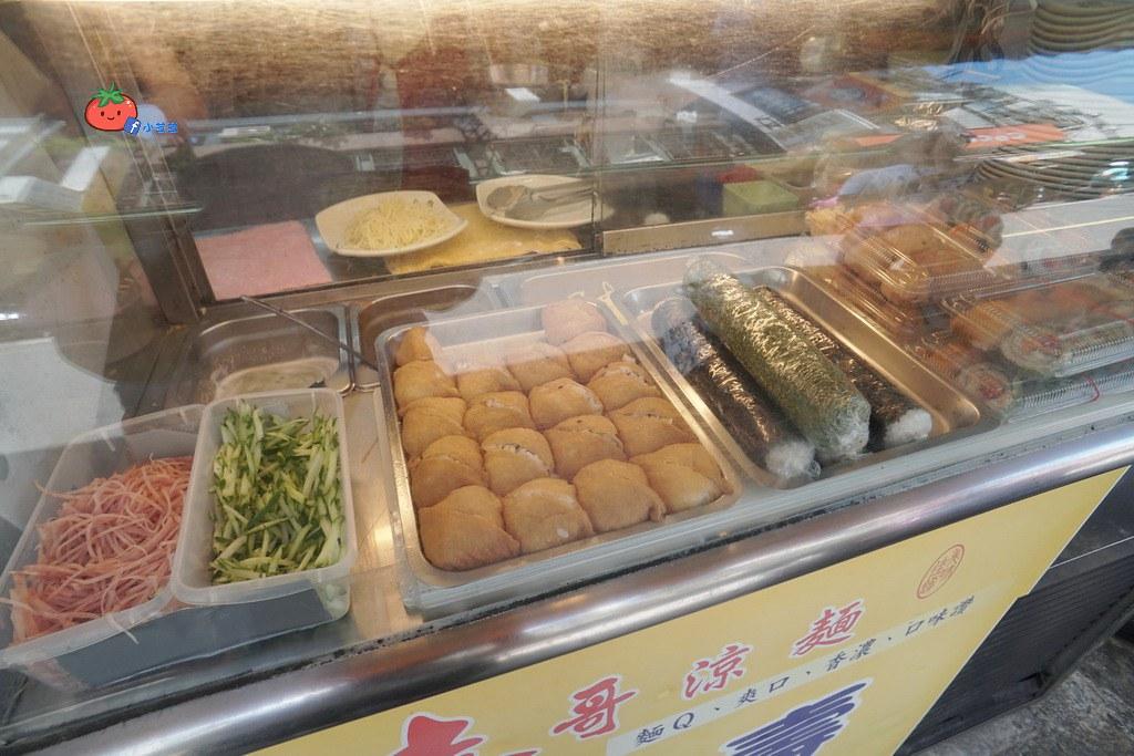 三重好吃涼麵  三和夜市大同北路美食