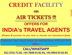 Credit facility on Air Tickets Portal