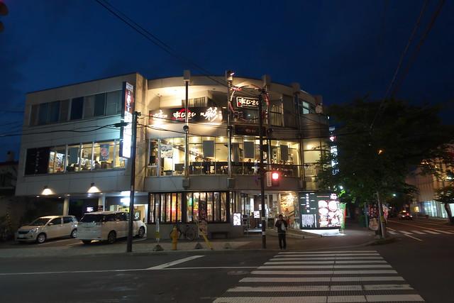 函館麺厨房あじさい_05
